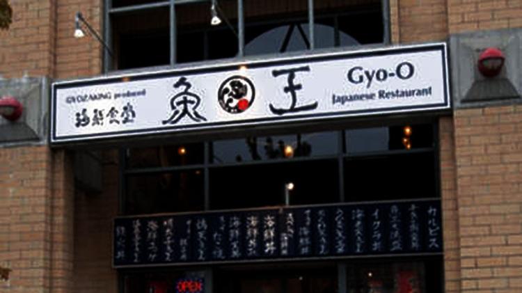 Gyo-O