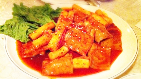Spicy Korean Rice Cake